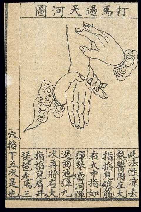 Chinese dokter - Jonah Falke