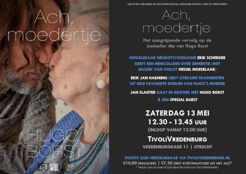 13 mei 2017: Boeklancering Ach moedertje (Hugo Borst) in Utrecht