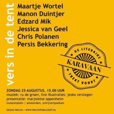 Lebowski present op de Uitmarkt 2019 met Sarah Meuleman, Barry Smit, Anne Eekhout, Jessica van Geel, Chris Polanen