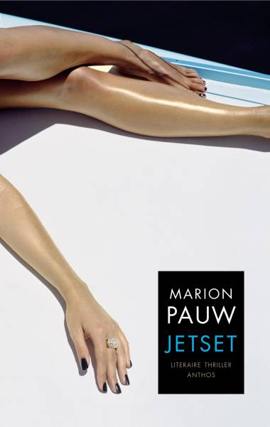 Jetset  - Marion Pauw